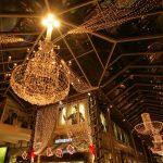 Beleuchtung Weihnachten